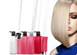 Красота и здоровье Скидка 25% на «Абсолютное счастье для волос» от Lebel До 31 декабря