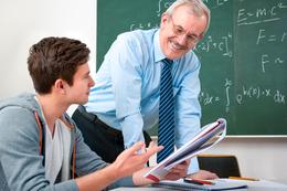 Специальное предложение для преподавателей и студентов