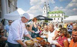 Скидка 30% на все блюда основного меню - всем польским гостям