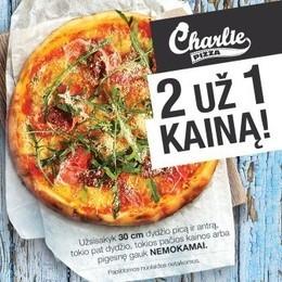 Два пиццы по цене одной