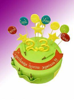 Акция «Скидка 10% на торты в честь Дня Защитника Отечества»