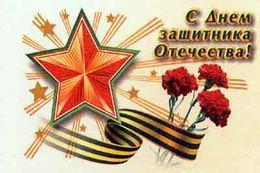 Акция к 23 февраля: «Угощаем защитников Отечества!»
