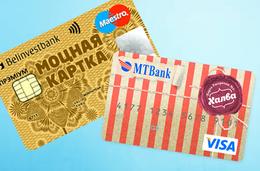 Скидка 10% на услуги химчистки и прачечной при оплате картой «Халва» и «Моцная картка»