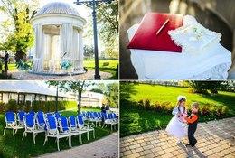 Прочее Акция «Бесплатная выездная церемония регистрации брака» До 31 августа