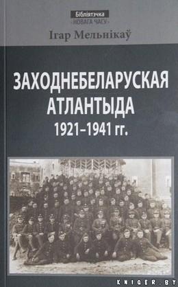 Две популярные книги Игоря Мельникова за 590 000 рублей.
