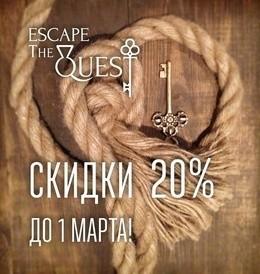 Скидка 20% на морские приключения