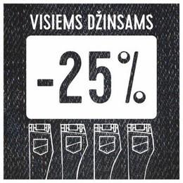 Скидка на джинсы 25%