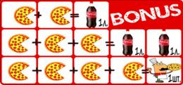 Акция «Закажите пиццы - получите подарок»