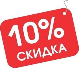 Красота и здоровье Скидка 10% для сотрудников Wargaming и EPAM До 31 декабря