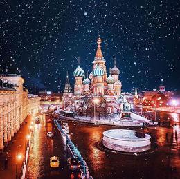 Туризм Акция «Проведи Новый год в Москве по специальной цене» До 29 декабря