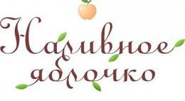 Красота и здоровье Скидка 20% на программу «Наливное яблочко» До 30 апреля