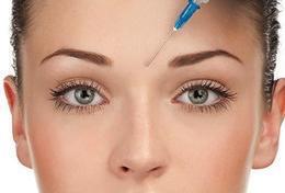 Акция «Биоревитализация кожи лица со скидкой 10 %»