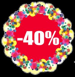 Акция «Выходные дни в отеле со скидкой 40%»