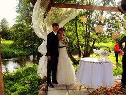 Акция «При проведении свадьбы на усадьбе, второй день 50% скидки, третий день бесплатно»