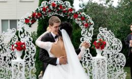 Скидка 70% на второй день при бронировании свадьбы в субботу