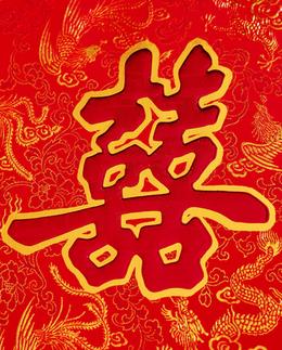 Бесплатные ознакомительные занятия по китайскому языку