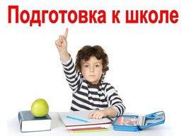 Акция «Логопедическая подготовка к школе по цене 20 BYN в абонементе»