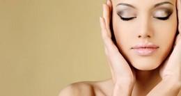 Акция «Бесплатная консультация косметолога и скидки»