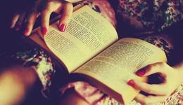 Акция «Читаю, что хочу»