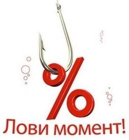 Скидка 15% на основное меню