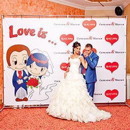Скидка 30% на печать свадебной фотозоны всем молодоженам до конца осени