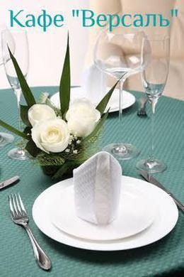 Кафе и рестораны Акция «Декор зала — в подарок при праздновании Вашего мероприятия от 35 персон» До 30 декабря