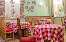 Кафе и рестораны Скидка 20% на все меню кухни в субботу и воскресенье До 25 июня