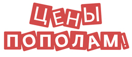 "Аксессуары Акция ""Цены пополам"" До 20 августа"