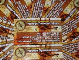 Акция «Египет с вылетом из Киева»