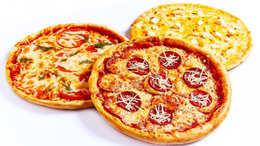 Кафе и рестораны Акция «3 самых популярных пиццы за 25 рублей» До 30 сентября
