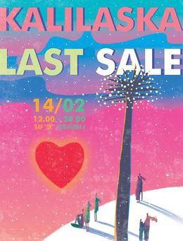Праздничная распродажа магазина КалiЛаска
