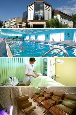 Акция «Бонусы и подарки от санатория Боровое»