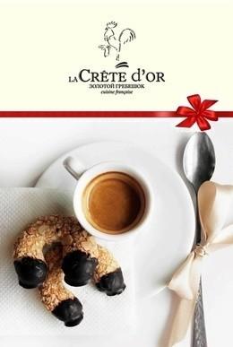 Кофе к завтраку — бесплатно