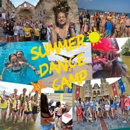 Акция «Бесплатный абонемент на полный курс занятий в танцевальном летнем лагере SHTAM Camp»