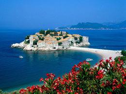 Скидки на туры в Черногорию