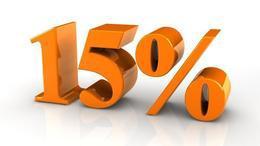 Скидка 15 % на путёвки
