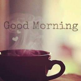 Акция «Утром дешевле»