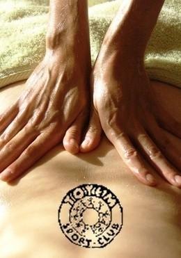 Купи 2 общих массажа и получи массаж в подарок