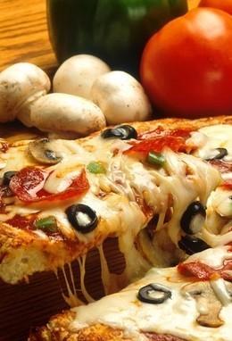 Специальные предложения от пиццерии