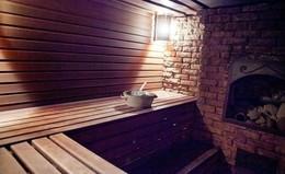 Акция «5 посещение бани бесплатно»