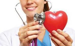 Красота и здоровье Акция «При посещении кардиолога — ЭКГ бесплатно» До 1 декабря