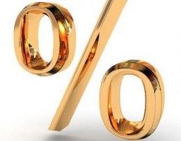Скидки до 30% постоянным клиентам