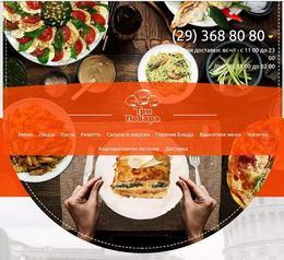 Акция «При заказе 400 000 бел.руб. на доставку - любое блюдо на выбор бесплатно»