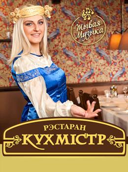 Акция «Бизнес-ланчи от 6 рублей и каждый 5-й обeд – бeсплатно»