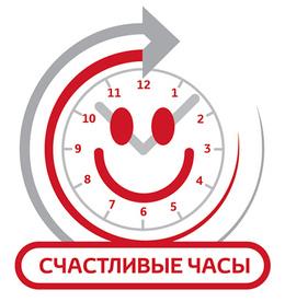 Акция «С 10:00 до 14:00 счастливые часы на маникюр + педикюр»