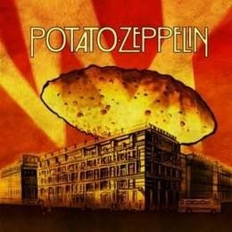 Скидка 15% на белорусские картофельные блюда