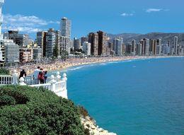 Тур «Автобусная супер Испания» по специальной цене