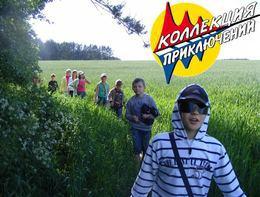 Акция «Скидка на любое приключение в белорусских усадьбах»