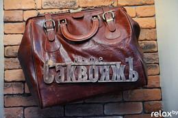 Скидка 10% зрителям к/т Беларусь