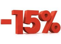 Акция «Каждое воскресенье скидка 15% на основное меню»